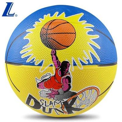 蘭華橡膠籃球兒童幼兒園專用小學生寶寶3號學前班男孩小皮球
