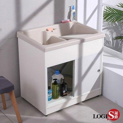 ABS塑鋼雙槽拉門洗衣槽 含洗衣板 洗...