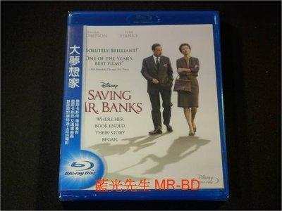 [藍光BD] - 大夢想家 Saving Mr. Banks ( 得利公司貨 )