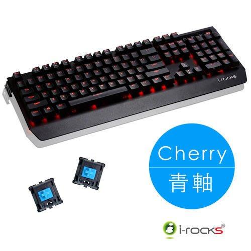 【鳥鵬電腦】i-rocks 艾芮克 IRK60M 背光遊戲機械鍵盤 黑 CHERRY 青軸 櫻桃 K60M 機械式鍵盤