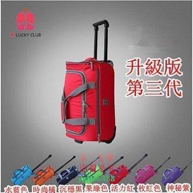美學80拉桿旅行包 拉桿袋牛津布防水拉桿箱功能箱包男女行李箱旅行箱包37❖1115