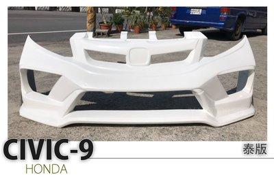 小傑車燈精品--全新 CIVIC-9 喜美 九代 泰版 泰包 前保桿 含雙色烤漆安裝完工價