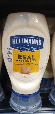 Hellmann's 美乃滋(經典原味) 250g 效期2020.12 Real mayonnaise 單瓶價 青aac