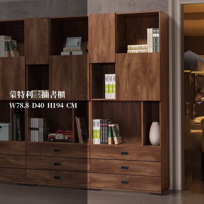 【在地人傢俱】20 來來購-蒙特利耐磨木紋2.6尺三抽書櫃/書櫥 ZX610-4