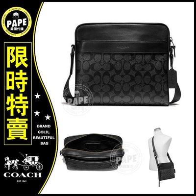 美國代購 熱銷新款 COACH 28456 28455 新款男生側背包 大容量斜背包 商務公事包 男士單肩包 時尚必備