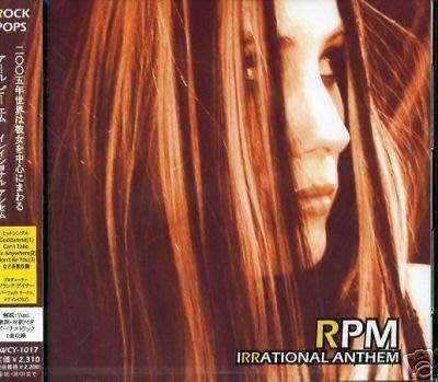 K - RPM - Irrational Anthem - 日版 +1BONUS - NEW