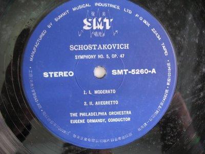 SCHOSTAKOVICH - 黑膠唱片 - 裸片 - 101元起標                    黑膠276