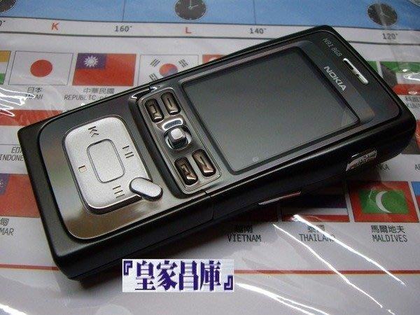 『皇家昌庫』NOKIA N91 4G/8G 黑魂版本 芬蘭機 限量1台 全配只要6800元 保固2年