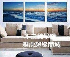 【格倫雅】^现代时尚壁画挂画/电视墙沙发背景墙装饰画/客厅无框画风景联画46565[D
