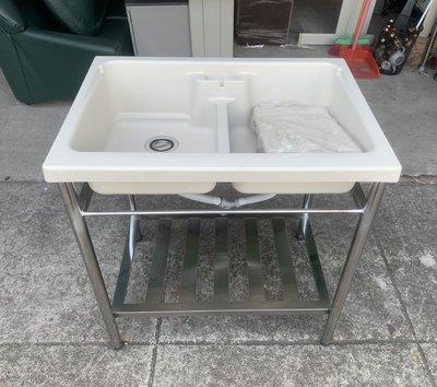 永達二手傢俱生活館/全新塑鋼洗衣槽白鐵腳/雙槽白鐵塑鋼洗衣槽/流理台/洗衣槽/洗手台/塑鋼水槽/洗碗槽(附洗衣板)