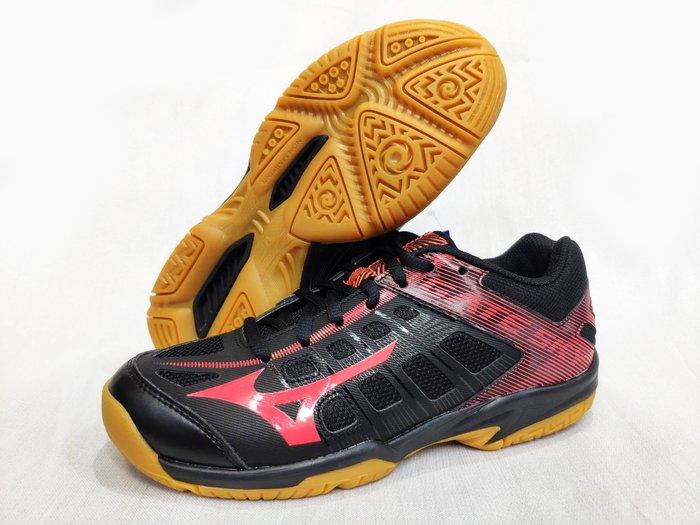 宏亮 含稅 MIZUNO 美津濃 桌球鞋 羽球鞋 排球鞋 尺寸23~30cm GATE SKY2 71GA194064