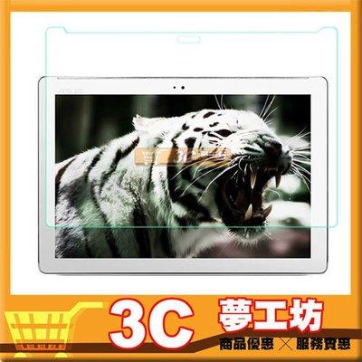【3C夢工坊】ASUS ZenPad 10吋 Z300C/Z300CL 鋼化玻璃保護膜 Z301ML/Z301MFL