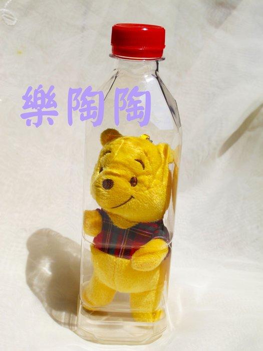 【樂陶陶】 (*∩_∩*)日本限定㊣超搶手限量/禮物/小熊維尼/ 瓶中維尼玩偶/吊飾/不含奶茶飲料情人生日禮物/現貨