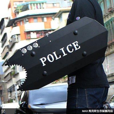 馬克斯 - 高亮眩光臂盾 / 盾牌 / 帶玻璃擊破頭 / 紅藍光爆閃 / 白光常亮 / POLICE字樣