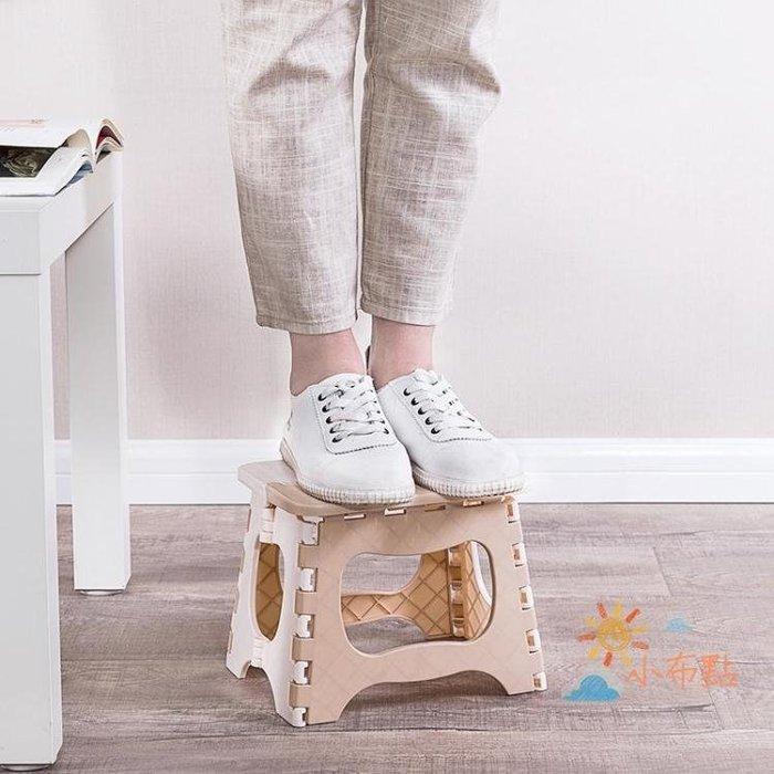 摺疊椅折疊椅便攜式加厚兒童折疊凳戶外塑料迷你小板凳折疊椅子火車小凳子馬扎WY