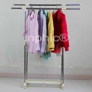 INPHIC-加粗雙桿落地晾衣架 不鏽鋼晾衣架 折疊升降曬衣架 掛衣架