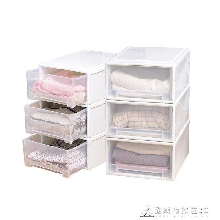 抽屜式收納箱衣服收納櫃大號透明衣櫃儲物箱整理箱內衣收納盒 YXS