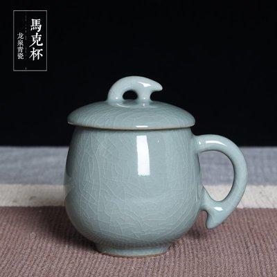 禧禧雜貨店-龍泉青瓷茶杯陶瓷辦公室水杯冰裂個人泡茶杯帶蓋杯馬克杯議杯子#新款