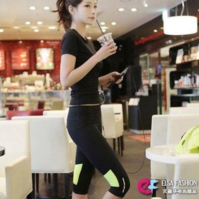 現貨 運動套裝 艾爾莎 健身跑步運動快乾短袖T恤+拼色緊身七分褲套裝【TAE2171】