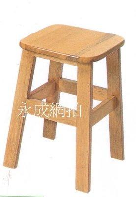高雄    永成    全新    1.5尺古椅/餐椅/椅凳/小吃椅/板凳椅/快炒椅/兒童椅
