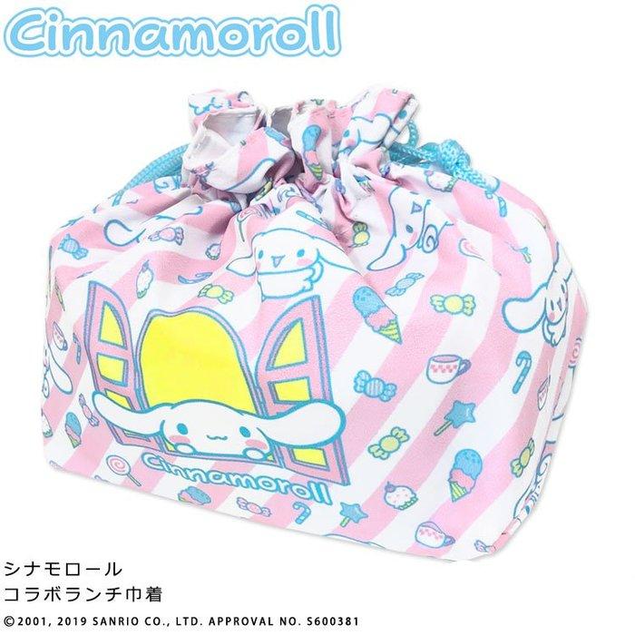 【現貨】【日本限定】日本SANRIO三麗鷗 Cinnamoroll大耳狗可愛滿版萬用束口袋 便當袋 隨身收納袋 收納小包