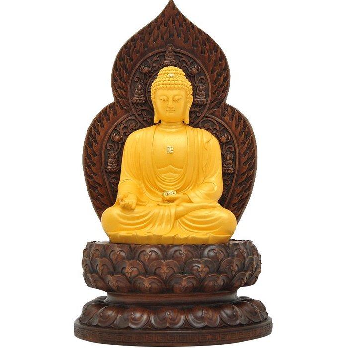 居家供養 陶瓷 紫砂觀音開光阿彌陀佛釋迦牟尼地藏王觀音佛像擺件居家供奉家用玄關三寶佛