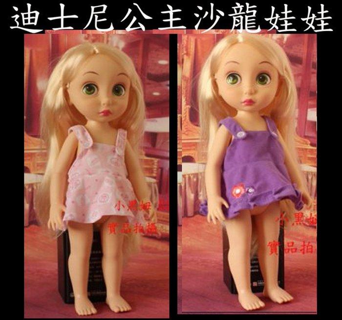 【小黑妞】迪士尼公主沙龍娃娃40公分以下可穿-粉紅印花吊帶短洋裝背心紫色吊帶短洋裝背心裙【現貨特價出清】