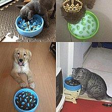 (全場免運)寵物餵食器 寵物慢食碗盆 防噎助消化狗碗 貓狗止食碗 狗食盆挑食碗寵物~『八佰伴居家館』
