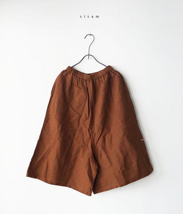 MH選物室 SISAM  fair trade 公平貿易 寬鬆 舒適 羊毛 褲裙