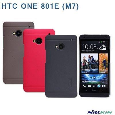 NILLKIN HTC NEW ONE 801E M7 超級護盾 硬質 保護殼 磨砂 保護套 Shopping Town