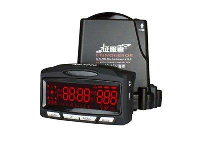 征服者 GPS XR 5008 北中南推薦施工師傅 隨貨附上資訊 工資1200起 達克冷光獨家延長保固至18個月