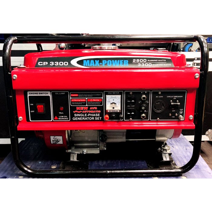 MAX POWER 3300W小型發電機出租 $1200/日~