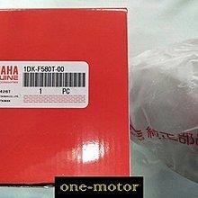 新北市泰山區《one-motor》 山葉 原廠 卡鉗 前卡鉗 含 來令片 1DK 適用 FORCE SMAX