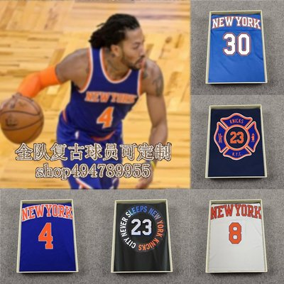 正品球衣~尼克斯隊蘭德爾30號球衣 里弗斯8號 羅賓遜羅斯4號城市熱壓籃球服