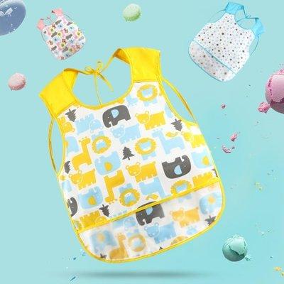 寶寶吃飯罩衣防水夏天薄款無袖透氣嬰幼兒圍裙反穿衣兒童吃飯圍兜