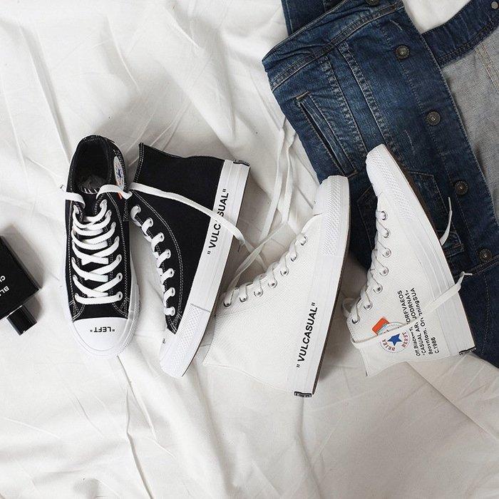 【爆款】秋季新款男鞋高幫帆布鞋情侶款小白鞋學生百搭韓版