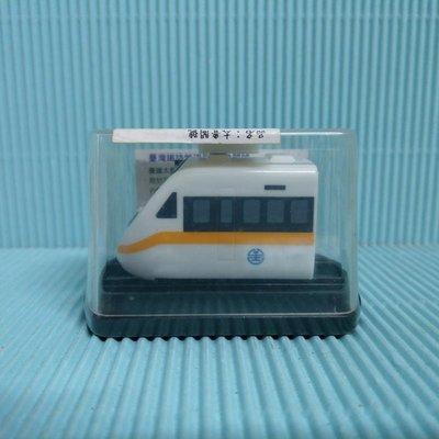 [ 三集 ]  公仔 太魯閣號迷你模型車   材質:塑膠 金屬 S6
