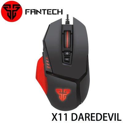 【MR3C】送$100禮券 含稅附發票 FANTECH X11 DAREDEVIL RGB 專業電競遊戲滑鼠