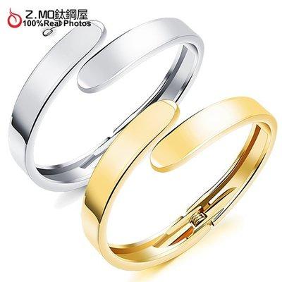 銅鍍金手鐲 精緻耀眼手環 派對飾品配件 韓版時尚手環 單件價【CKG504】Z.MO鈦鋼屋