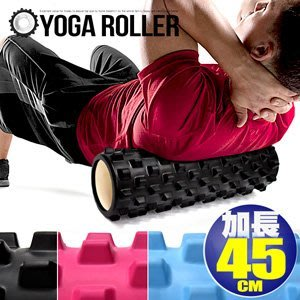 深層45公分EVA顆粒瑜珈滾輪中空瑜珈柱指壓瑜珈棒按摩滾輪狼牙棒45CM滾筒美人棒運動健身B005-5703⊙哪裡買⊙