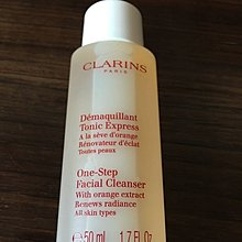 Clarins 50ml one step facial cleanser