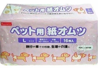 【🐱🐶培菓寵物48H出貨🐰🐹】日本inuneru狗兒爽寵物免洗尿褲生理褲包屁褲L號1包 特價299元 (蝦)