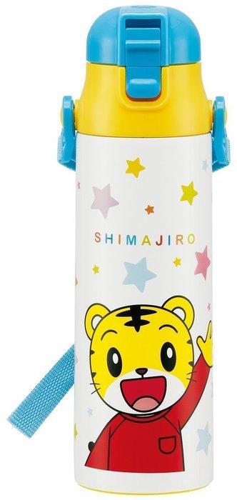 巧虎 保溫瓶 日本帶回 小日尼三 GIFT41 現貨 免運費