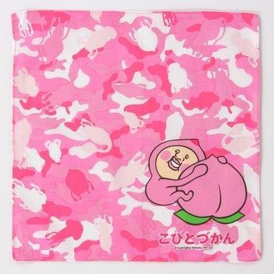 《Greens selection》日本人氣繪本農場精靈/森林小精靈/醜比頭 粉紅迷彩胖桃子 / 屁桃手帕