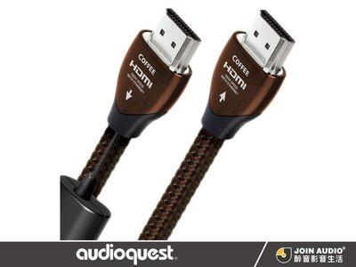 【醉音影音生活】美國 AudioQuest Coffee 3m HDMI 2.0 影音訊號線.10%鍍銀導體.公司貨