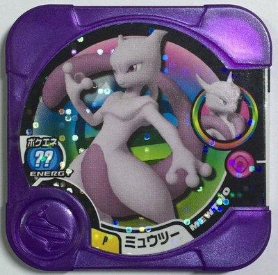 神奇寶貝 Pokémon TRETTA 比賽冠軍卡 超夢 X型態 台灣機台可刷 超進化組