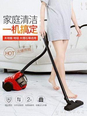 現貨/揚子吸塵器家用大功率手持迷你靜音強力小型地毯除螨吸塵機XC90 igo/海淘吧F56LO 促銷價