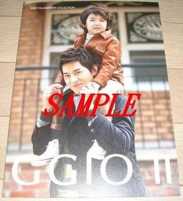 朱鎮模 韓國 GGIOⅡ服裝品牌 2009年秋冬目錄 遊戲女王 霜花店