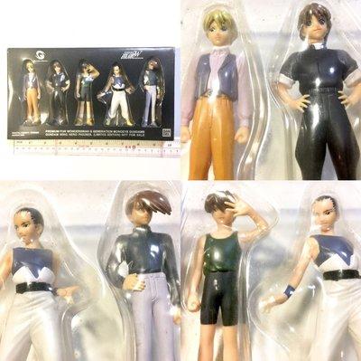 Bandai W高達五子 主角人物4寸膠冇比例 Wing Gundam Hero figures 新機動戰記 張五飛希羅卡托爾杜洛華迪奧 雙龍死神沙漠重炮飛翼