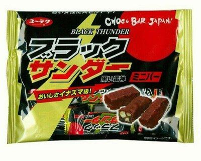 日本 有樂製果 迷你 雷神巧克力/1包/173g
